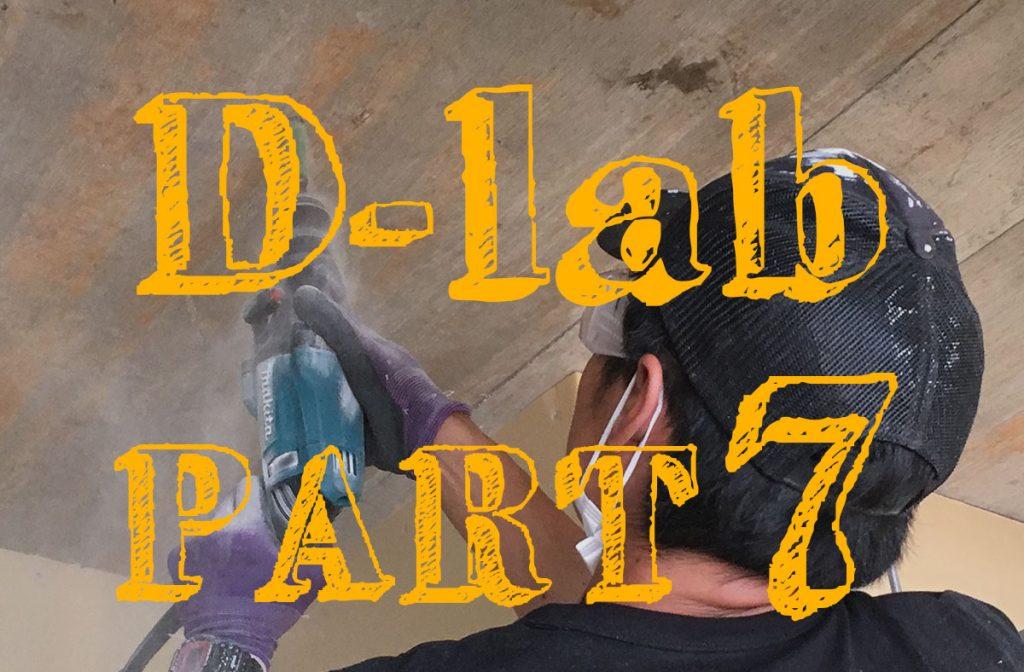 D-lab 第7回 「大分長浜で週末DIY!~キッチンをつくろう編~」